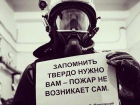 Распоряжение Главы Республики Башкортостан от 16 апреля 2021 г. №РГ-99 «О введении особого противопожарного режима»